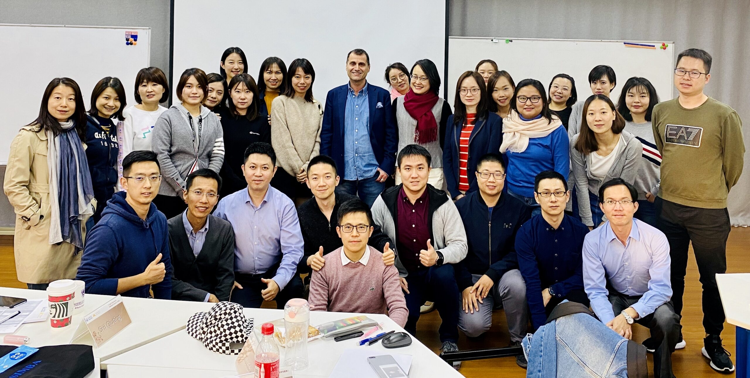 MBA – Tongji University – Shanghai – The class of 2019